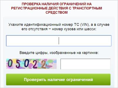 getimg.php