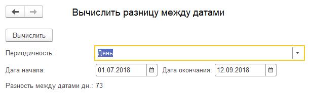 2018-09-12_12-58-22